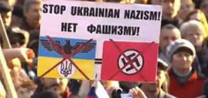 Ucraina antifascista